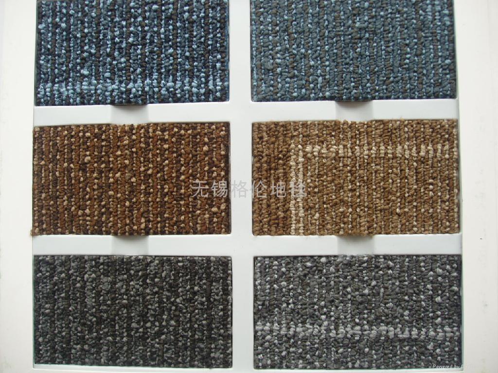 无锡B1级防火尼龙地毯 1