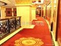 无锡新品接待室地毯 3