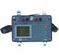 500M Depth Underground Water Detector