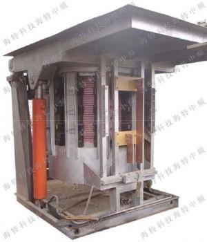 5吨中频熔炼炉 1