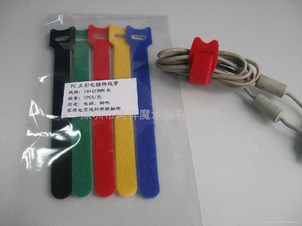 充电器魔术贴电线扎带 2