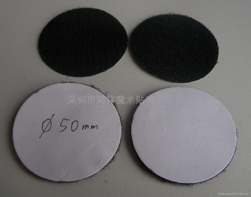 Self Adhesive velcro dots 4