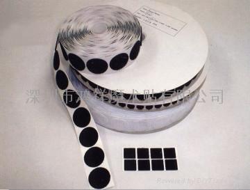 Self Adhesive velcro dots 5
