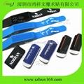Velcro ski strap  3