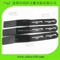 Velcro ski clip 1