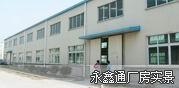 深圳市永鑫通电子有限公司