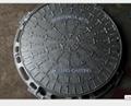 manhole cover sp