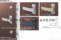 日本原裝進口MIWA豪華推挽鎖