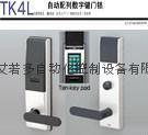 日本原装MIWA美和密码锁