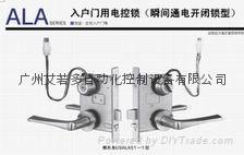 日本原装MIWA美和电控锁
