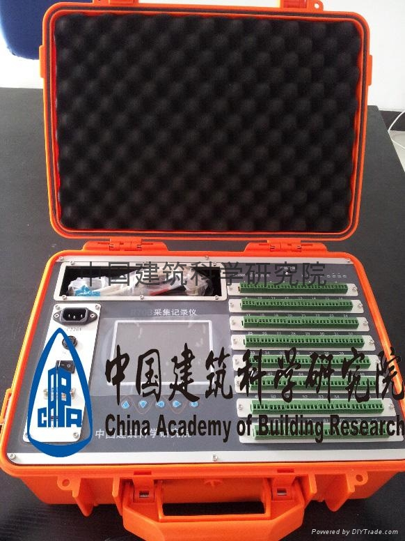 中国建科院CABR-R建筑围护结构热工性能现场检测设备 1