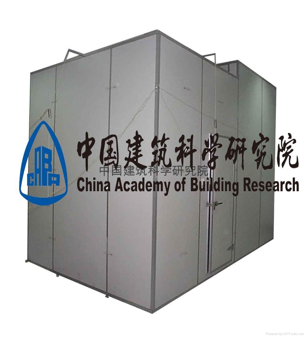 中国建科院BHR建筑幕墙门窗保温性能检测设备 1