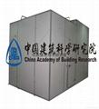 中国建科院BHR建筑幕墙门窗保