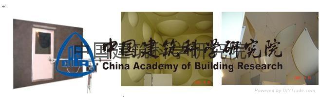 中国建科院MCS建筑门窗隔声性能检测设备 1