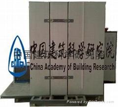 中国建科院WNH外墙外保温系统耐侯性能检测设备