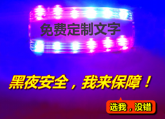 Rechargable LED shoulder warning light