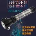 LED portable rechargeable flashlight