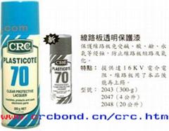 本公司CRC特价品-CRC70线路板防潮绝缘胶
