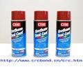 聚氨酯紅色絕緣噴漆-CRC18