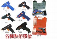 hotmelt gun