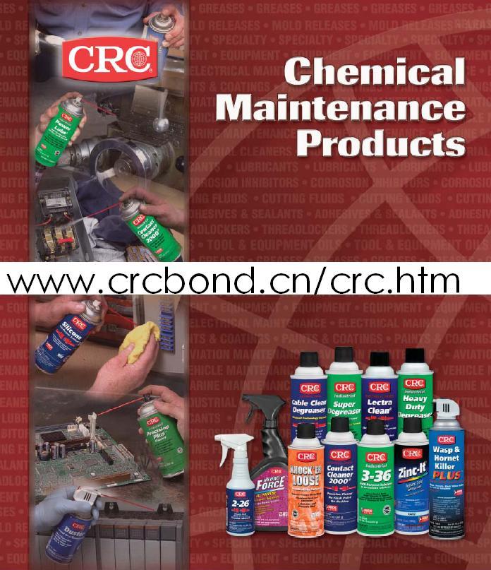 美国CRC超级渗透松锈剂 03060 润滑剂 防锈剂 清洗剂 1