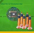 专业代理电子及工业用胶粘剂点胶机 3