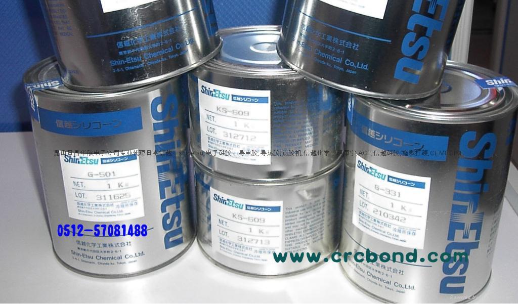 信越潤滑,黏結型硅酮潤滑油脂 2