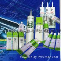 保密性环氧树脂 UL认证之环氧灌封树脂 3