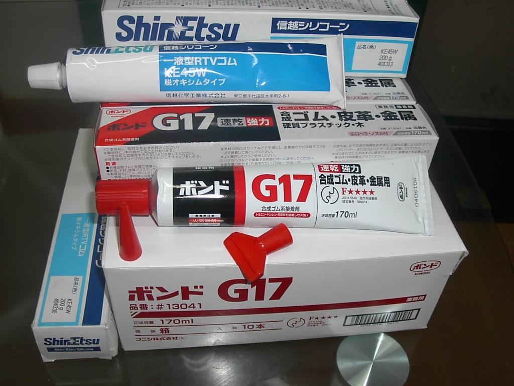 Shinetsu信越电子矽胶日本 3