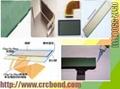 光电子及工业用UV胶(紫外线光固化胶)UV胶水 5