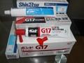 信越润滑油、RTV硅胶/矽胶、散热油、阻力油 3
