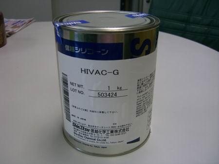 信越润滑油、RTV硅胶/矽胶、散热油、阻力油 4