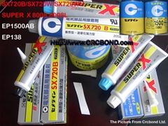 日本施敏打硬SX720B/W電子膠EP138強力黏膠8008