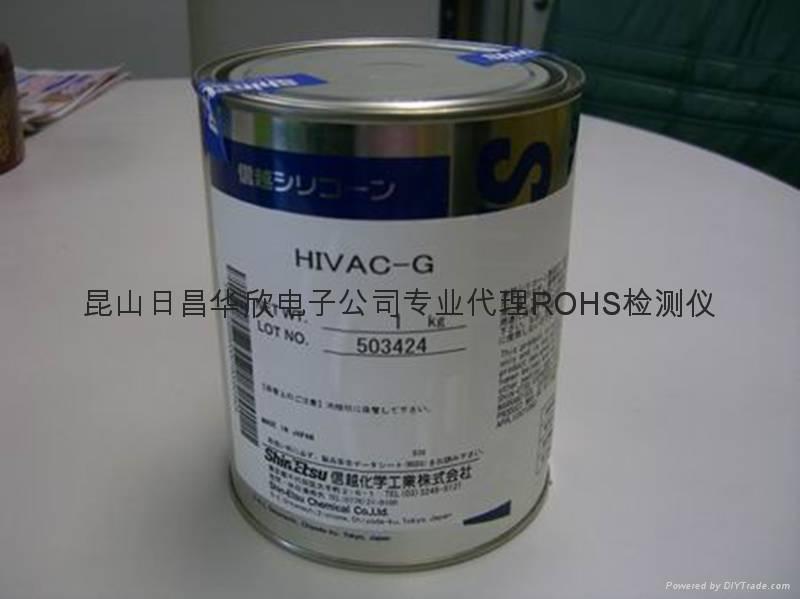 HIVAC-G真空密封膏(真空密封油 1
