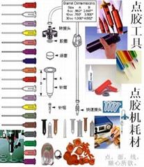 特价批发点胶机耗材:TT针头,针筒,套头