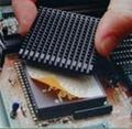 CPU專用導熱膠帶