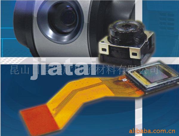 特價優質UV紫外線固化性樹脂膠(光電/微電子/工業用) 2