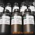 特價優質UV紫外線固化性樹脂膠(光電/微電子/工業用) 3