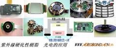 特价优质UV紫外线固化性树脂胶(光电/微电子/工业用)