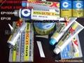 CEMEDINE  Superx 8008強力性塑料金屬粘合 2