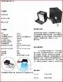 電子,光電,玻璃工藝品行業用UV膠固化機器 2