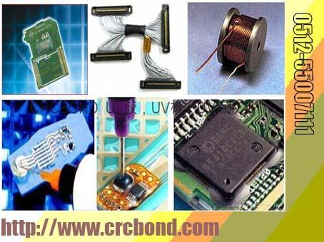 光电子及工业用UV胶(紫外线光固化胶)UV胶水 1