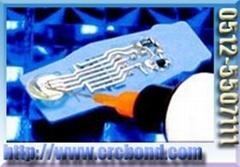 光電子用UV膠,紫外光膠水,UV膠水