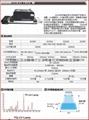 点光源UV机/输送带式面光源UV机/抽屉式UV机/闸门UV机 2