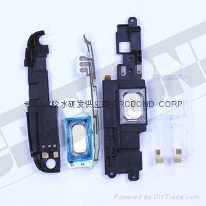CRCBOND UV胶水手机喇叭天线模组粘接应用 1