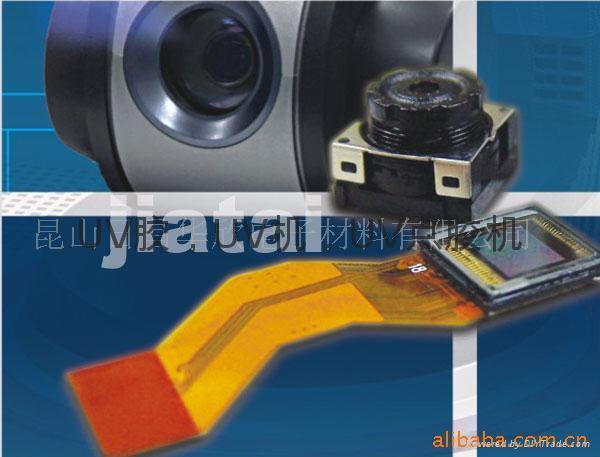 DVD光学镜头,手机,CCD CMOS模组,微型马达用UV胶 2
