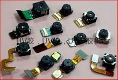 CCD CMOS模組攝像頭用uv膠紫外線硬化性樹脂