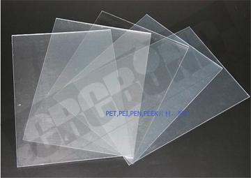 CRCBOND PET塑料粘结密封UV胶 3