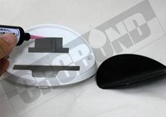 CRCBOND塑料与金属粘结UV胶