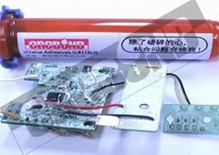CRCBOND线路板防潮绝缘UV胶
